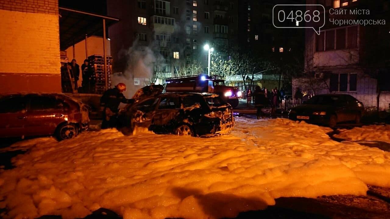 В пасхальную ночь в Черноморске горело три автомобиля, фото-3