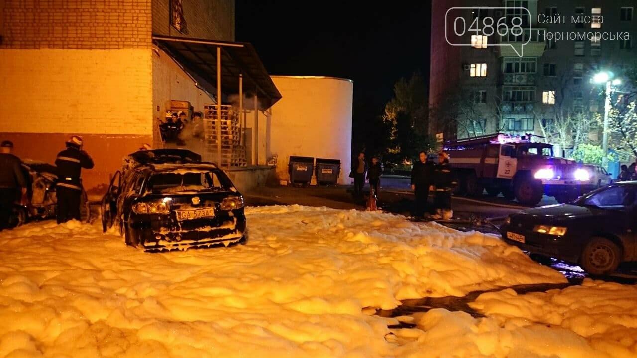 В пасхальную ночь в Черноморске горело три автомобиля, фото-5