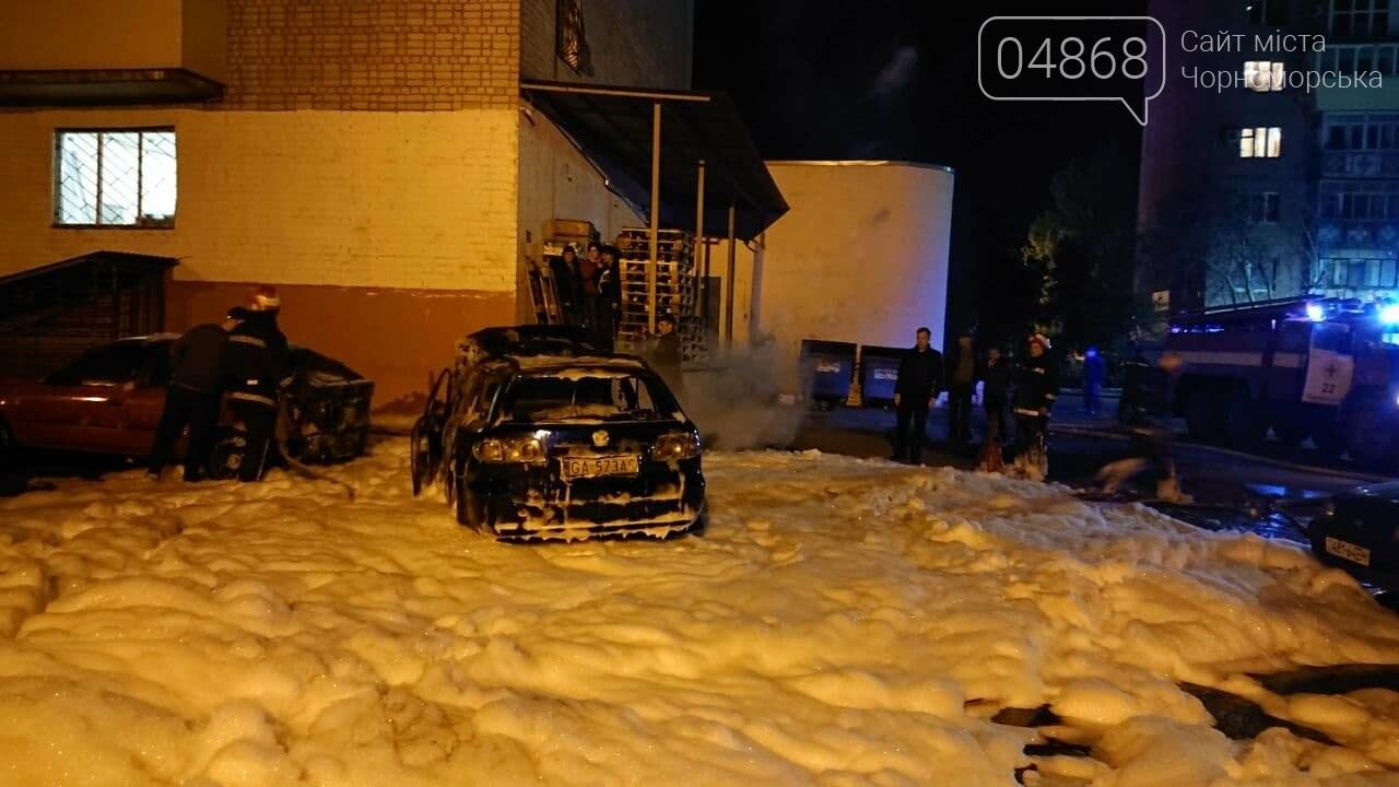 В пасхальную ночь в Черноморске горело три автомобиля, фото-9