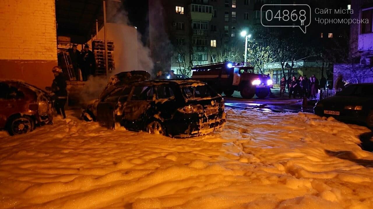 В пасхальную ночь в Черноморске горело три автомобиля, фото-8