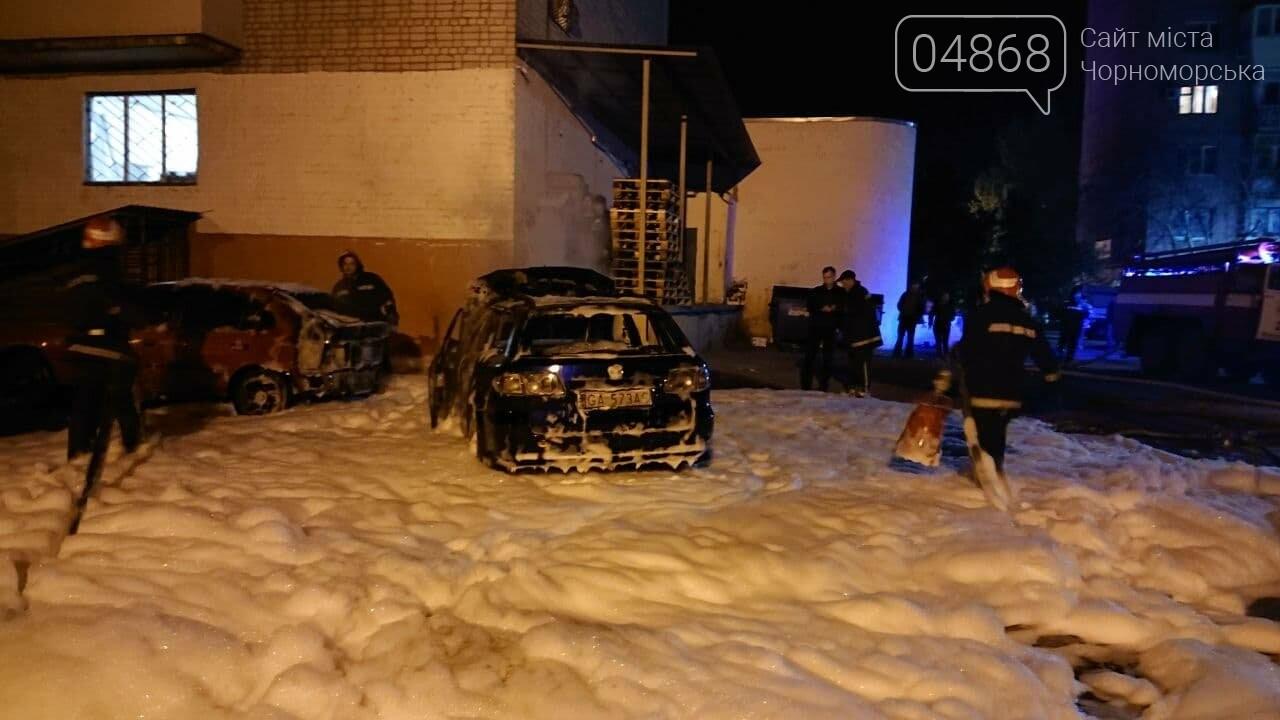 В пасхальную ночь в Черноморске горело три автомобиля, фото-11