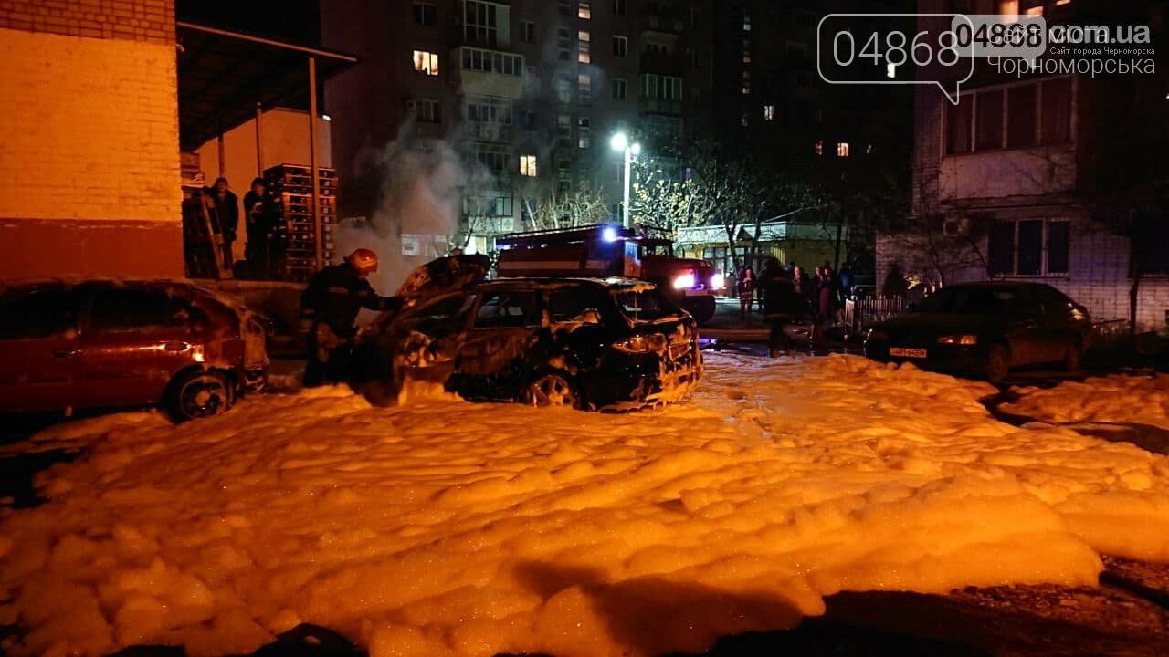 Напал на жену и сжег автомобиль: как в Черноморске решают конфликты на почве ревности (+ВИДЕО), фото-2