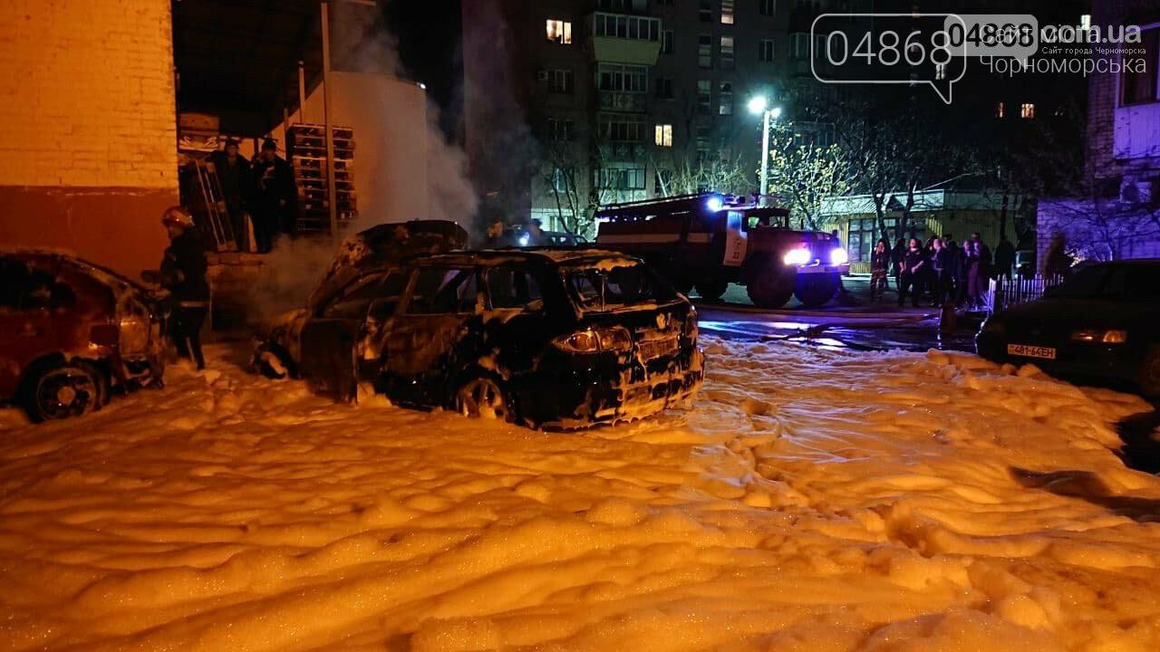 Напал на жену и сжег автомобиль: как в Черноморске решают конфликты на почве ревности (+ВИДЕО), фото-9