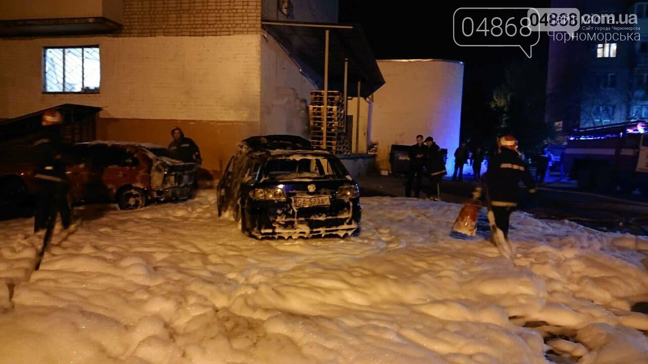 Напал на жену и сжег автомобиль: как в Черноморске решают конфликты на почве ревности (+ВИДЕО), фото-6