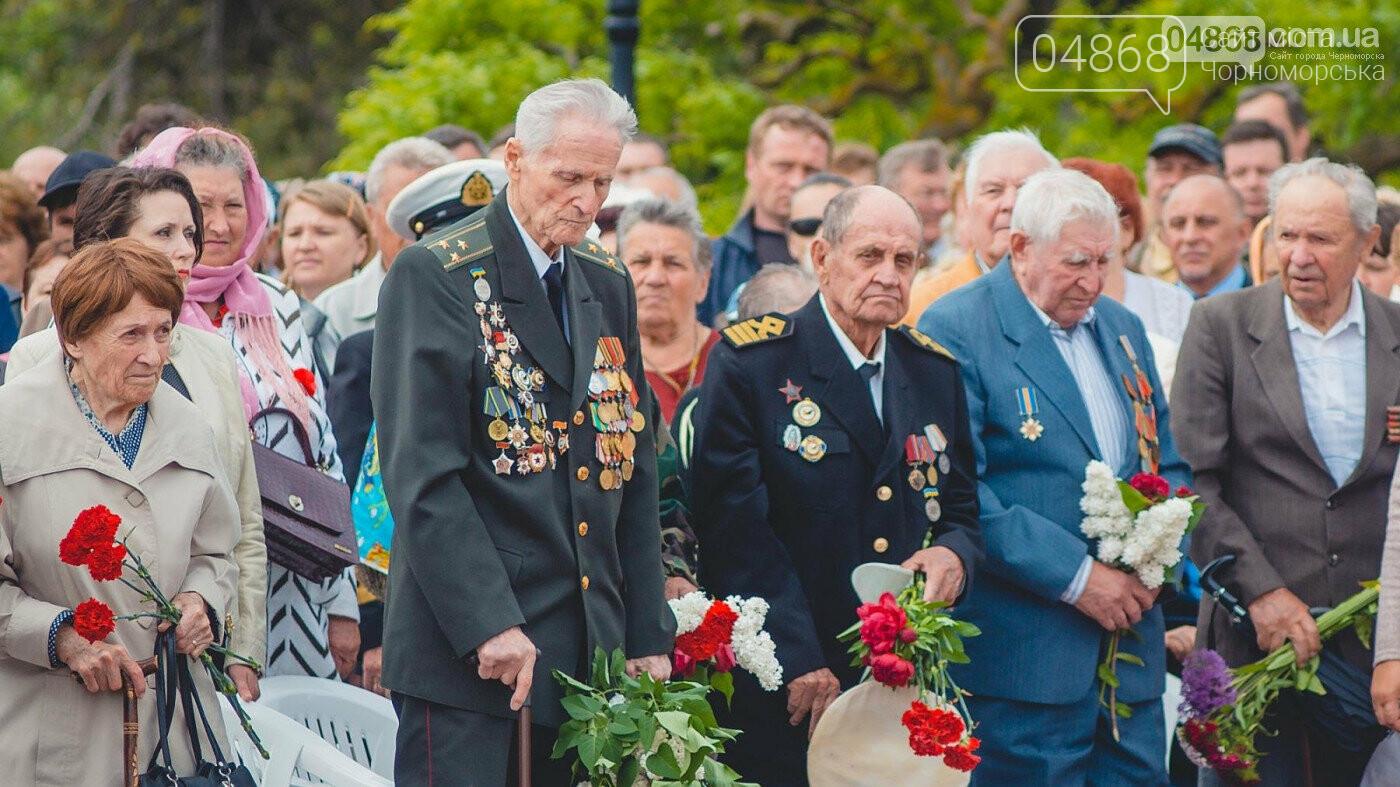 Как пройдет День Победы в Черноморске, фото-1