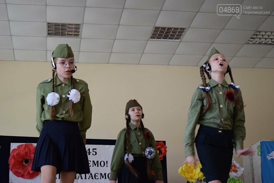 В Черноморске организовали праздничный обед для ветеранов (+видео), фото-1