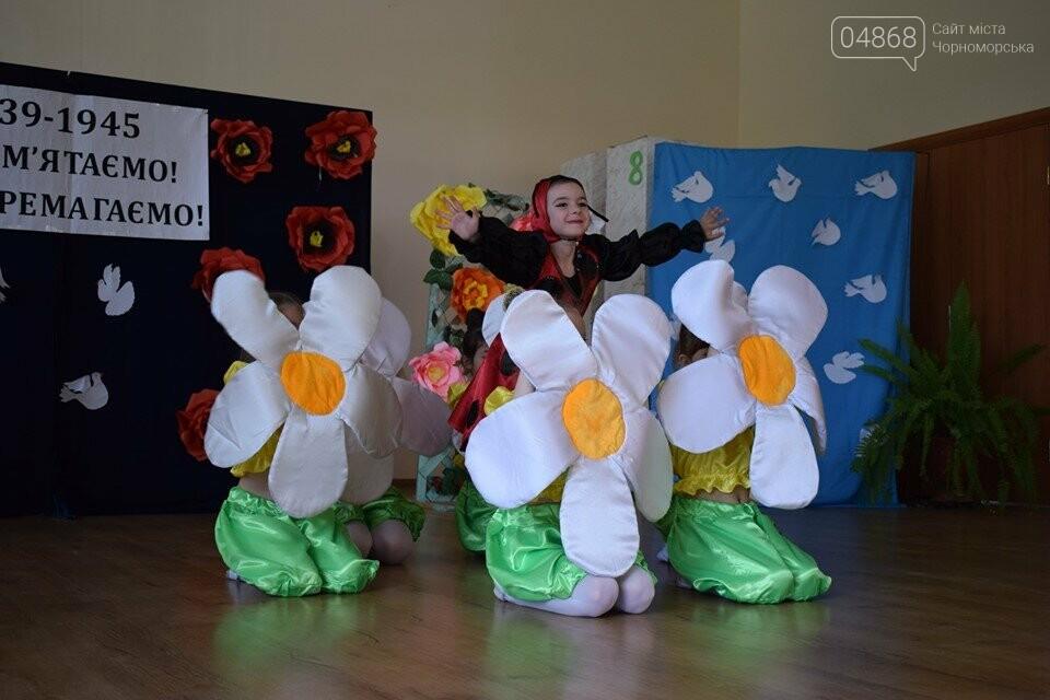 В Черноморске организовали праздничный обед для ветеранов (+видео), фото-2
