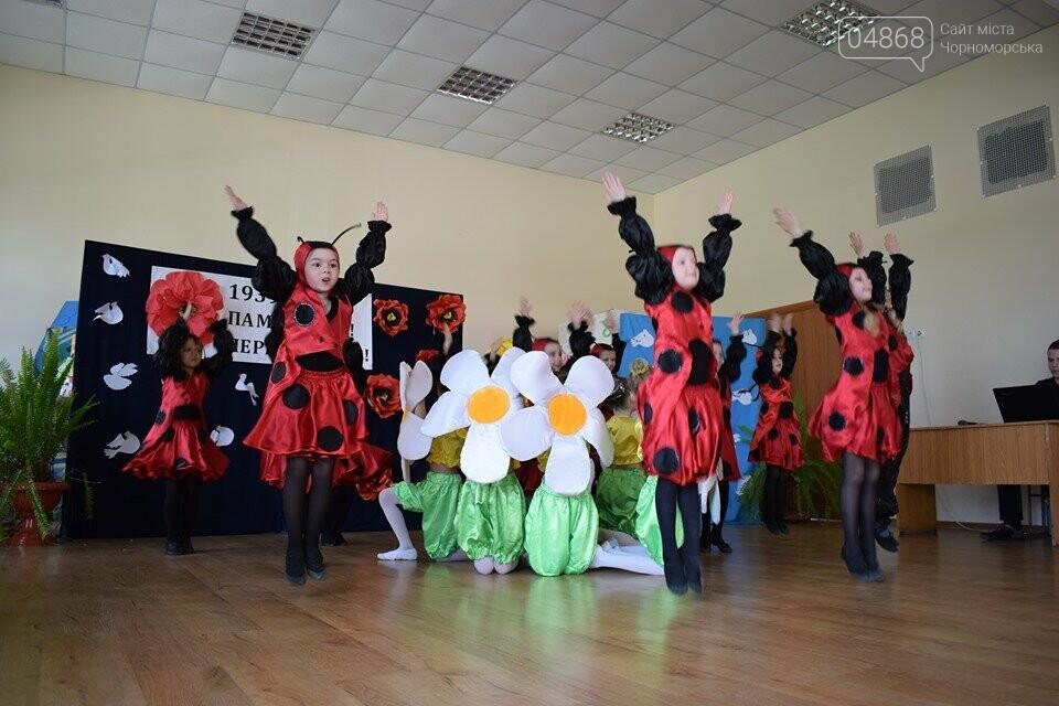 В Черноморске организовали праздничный обед для ветеранов (+видео), фото-3