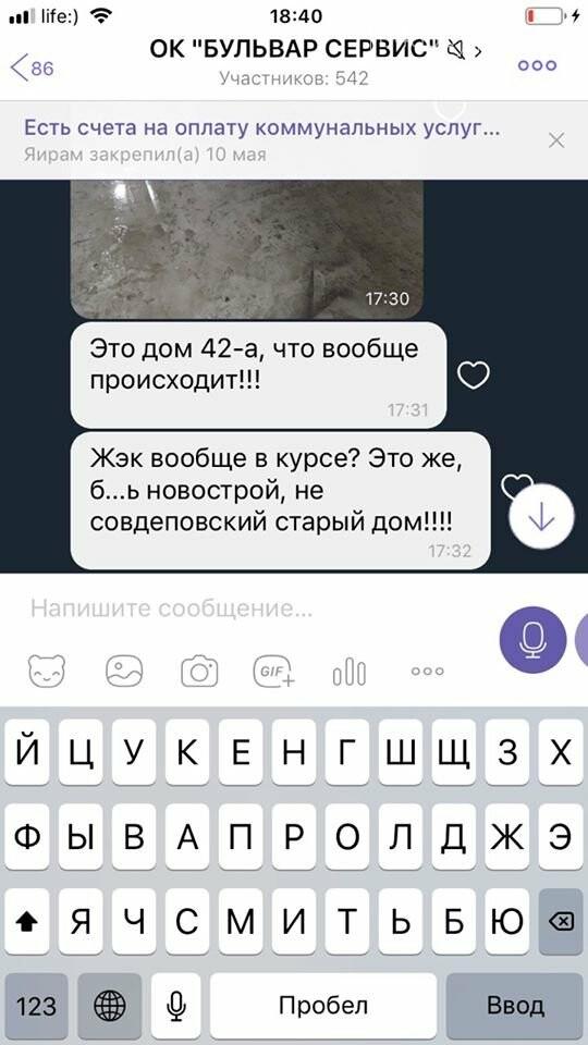 В Черноморске затопило новострой после проливного дождя, фото-6