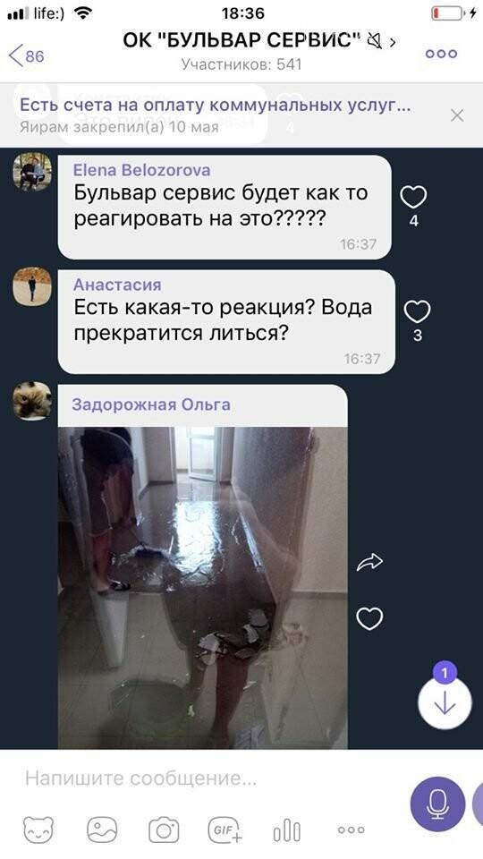В Черноморске затопило новострой после проливного дождя, фото-5