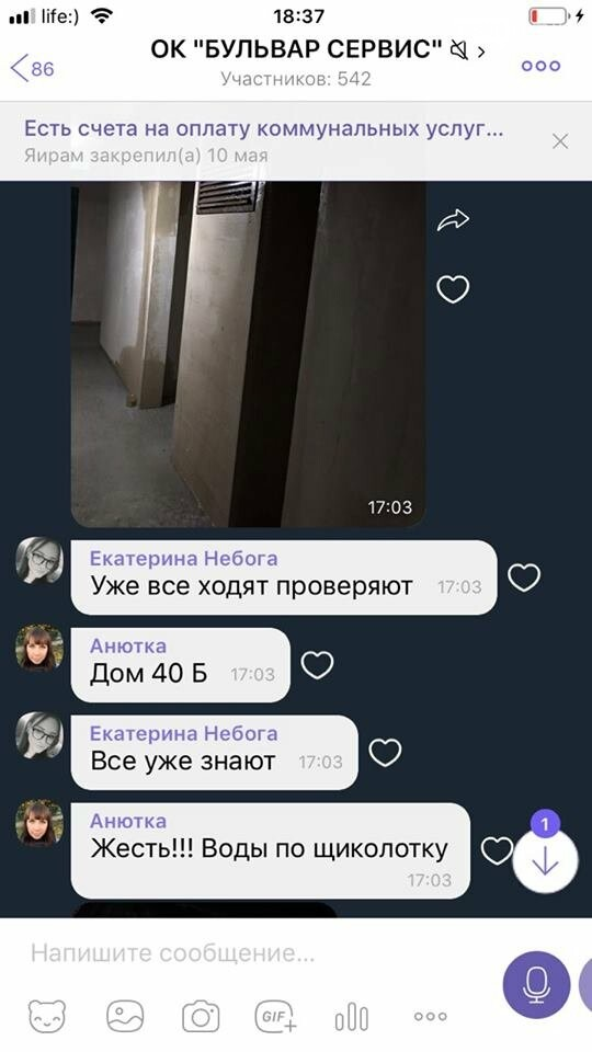 В Черноморске затопило новострой после проливного дождя, фото-11