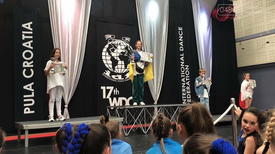 Танцевальній коллектив «SPLASH» из Черноморска – чемпионы мира!, фото-3