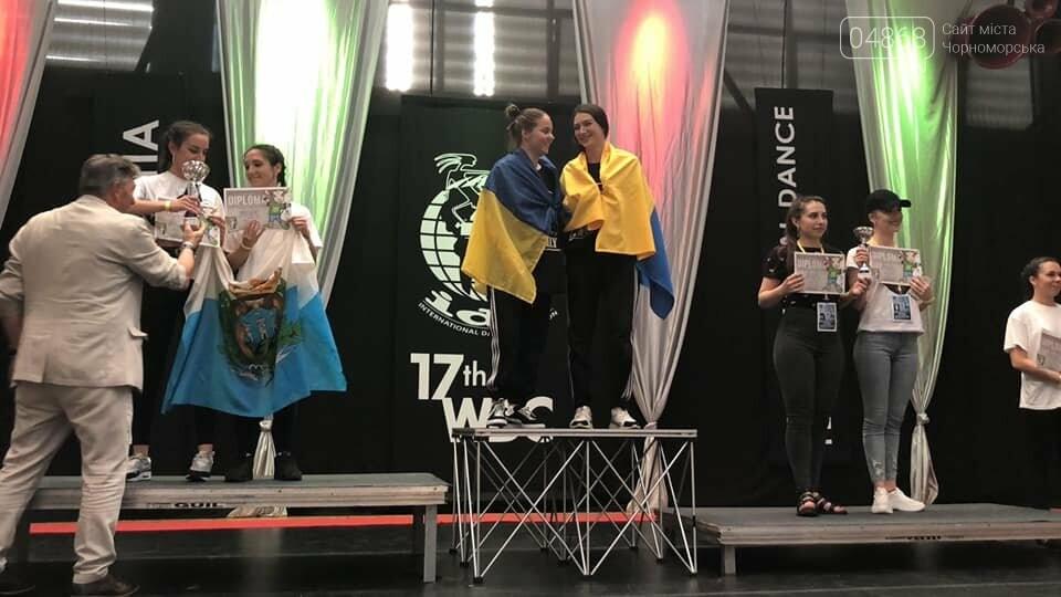 Танцевальній коллектив «SPLASH» из Черноморска – чемпионы мира!, фото-12