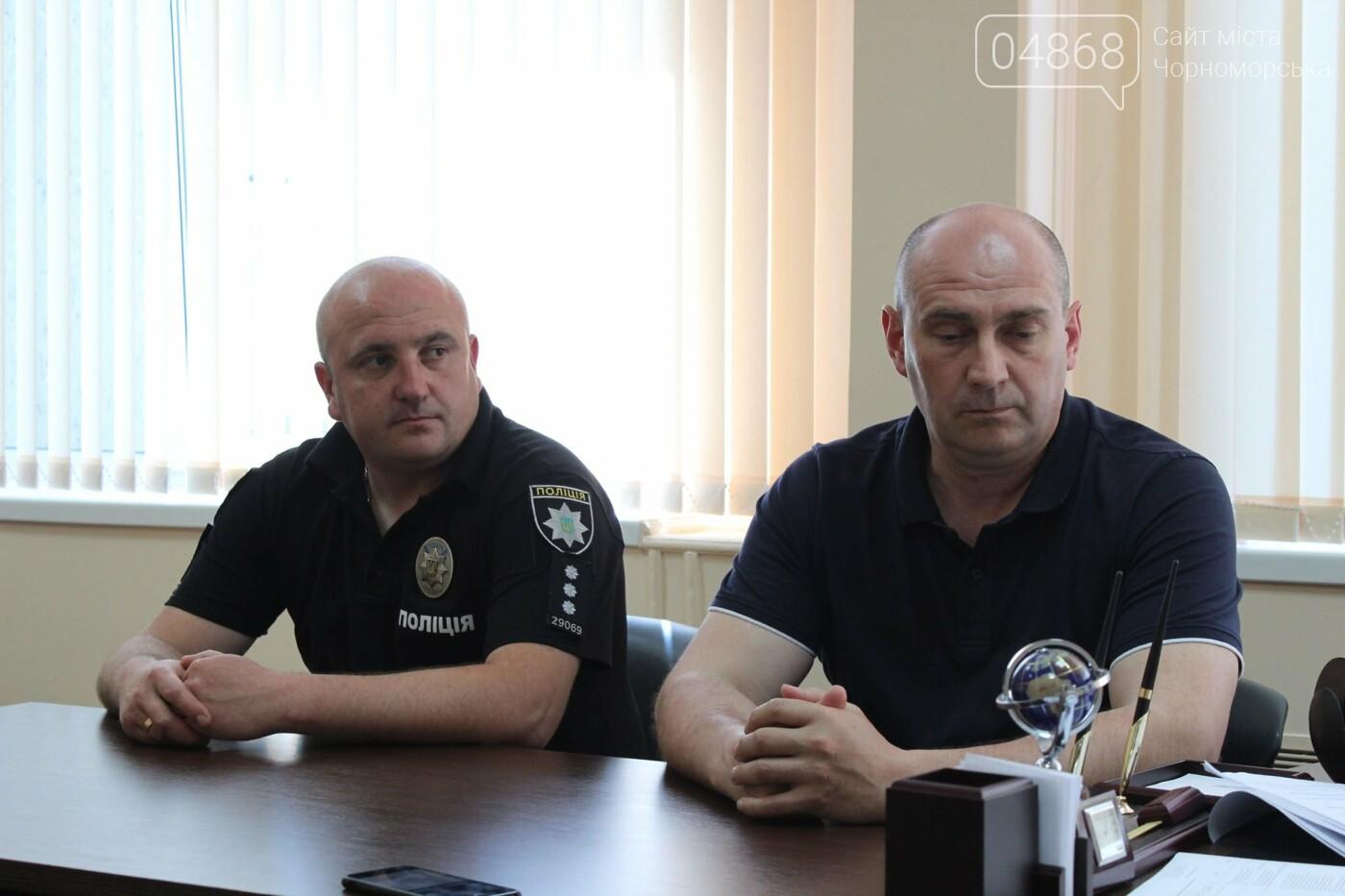 Для жителей Черноморска работают тревожные кнопки, фото-2