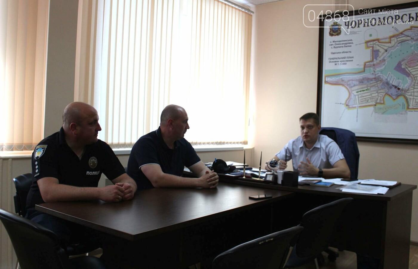 Для жителей Черноморска работают тревожные кнопки, фото-1