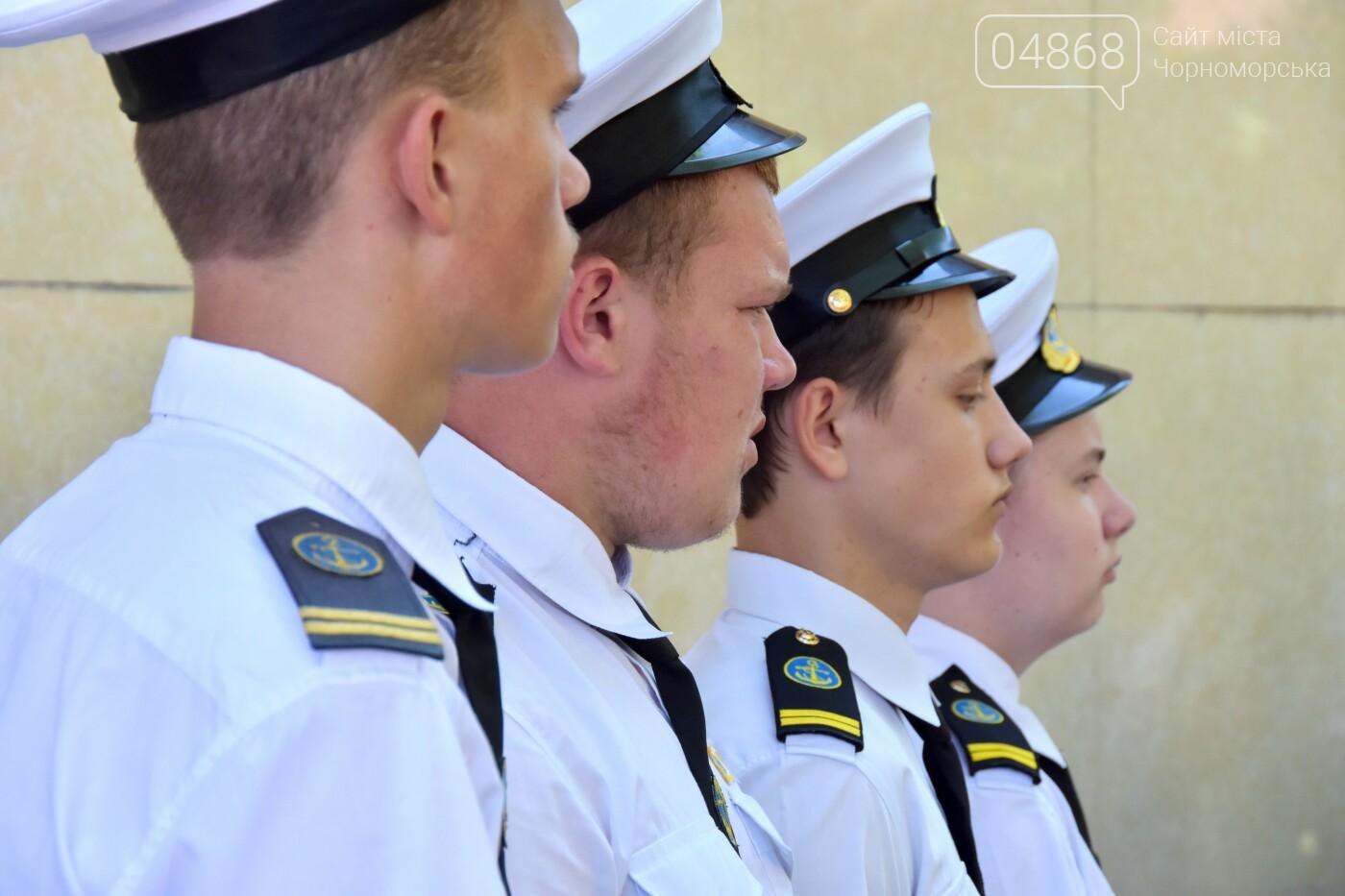 В Черноморске состоялось открытие мемориальной доски памяти Александра Владимирского (видео) , фото-1