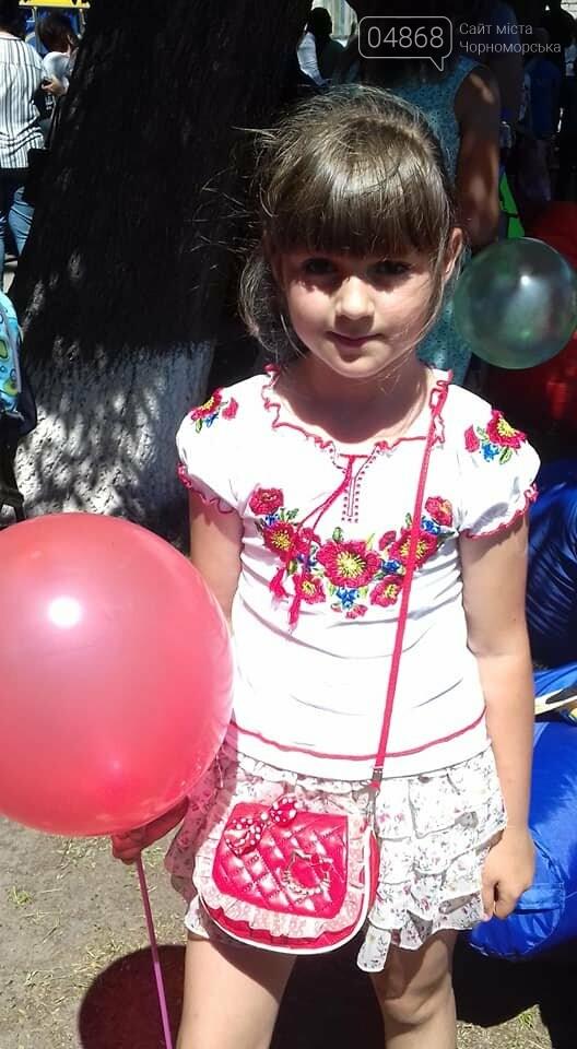 Представители БПП «Солидарность» из Черноморска передали помощь детям в Луганскую область, фото-12