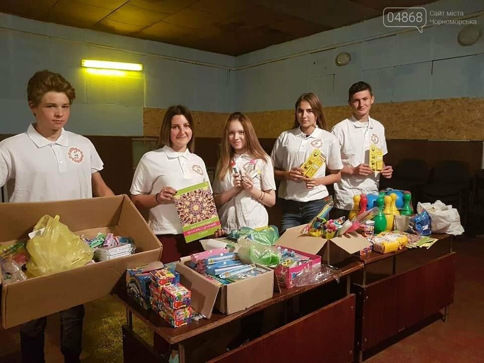 Представители БПП «Солидарность» из Черноморска передали помощь детям в Луганскую область, фото-14
