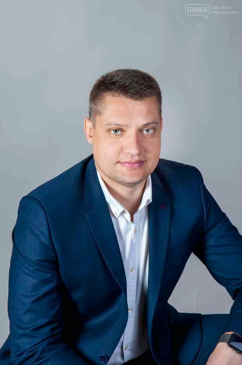 Игорь Лубковский поздравил детей Черноморска с праздником, фото-1