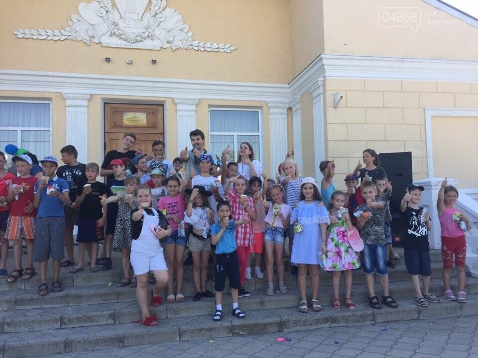 В с. Малодолинское в День защиты детей провели пиратский квест, фото-1