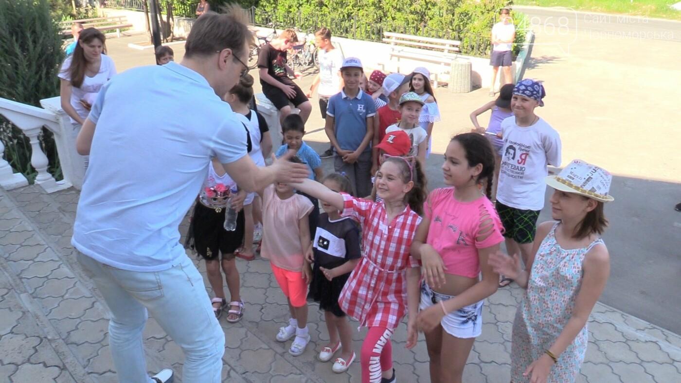 В с. Малодолинское в День защиты детей провели пиратский квест, фото-2