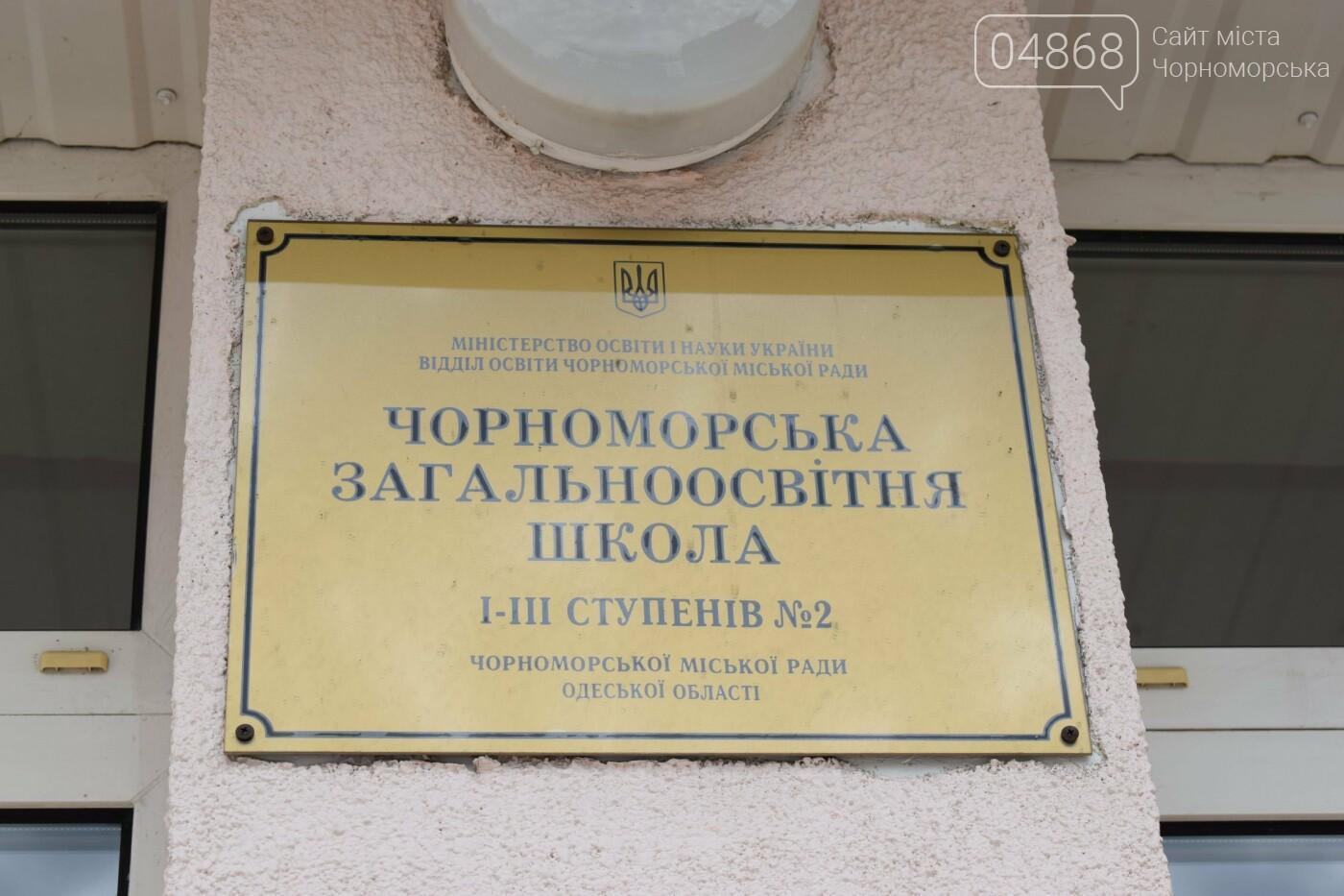 Как проходит досуг в пришкольных лагерях Черноморска, фото-1