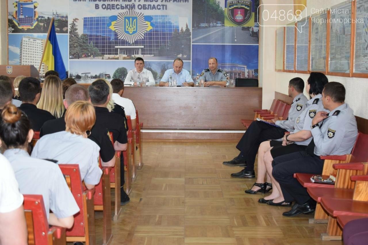 В Черноморске представили нового начальника полиции, фото-1