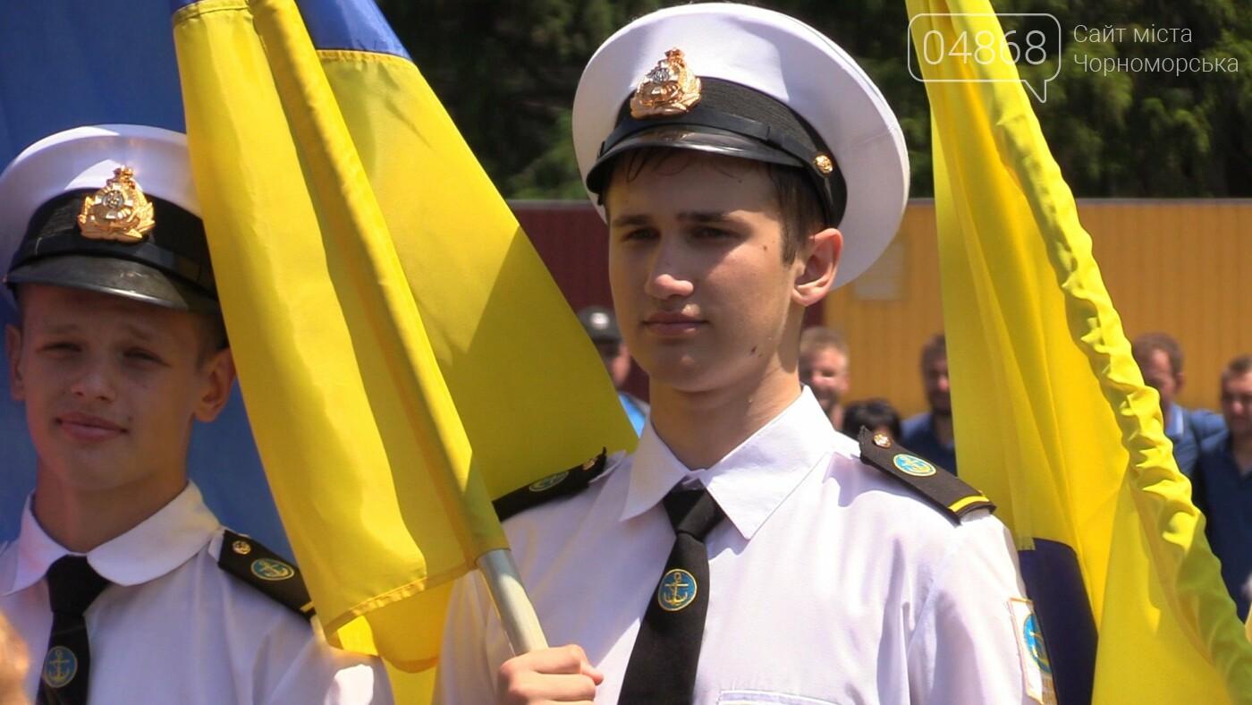 Результаты депутатской спартакиады (видео), фото-1