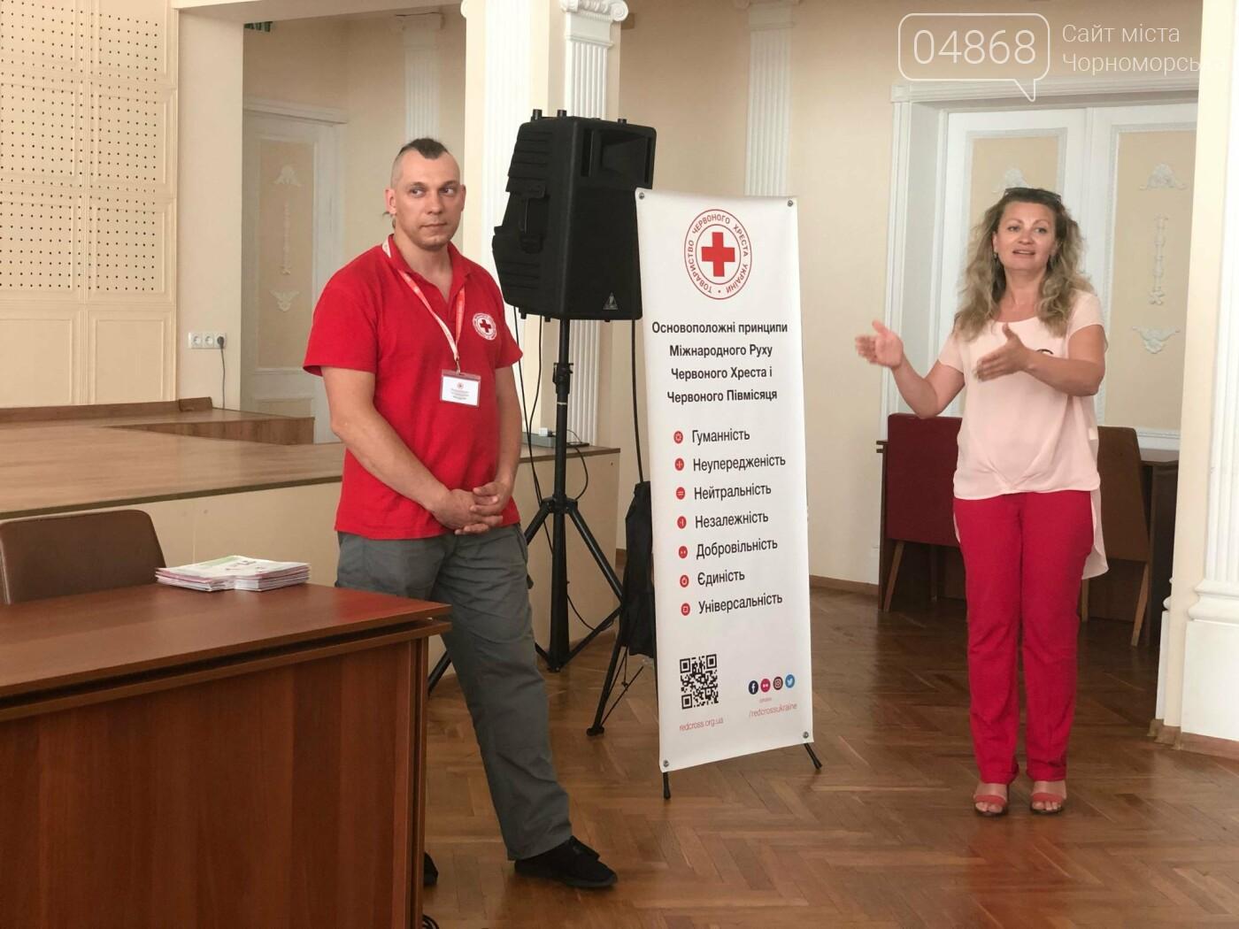 В Черноморске прошёл мастер-класс по оказанию первой помощи для детей, фото-1