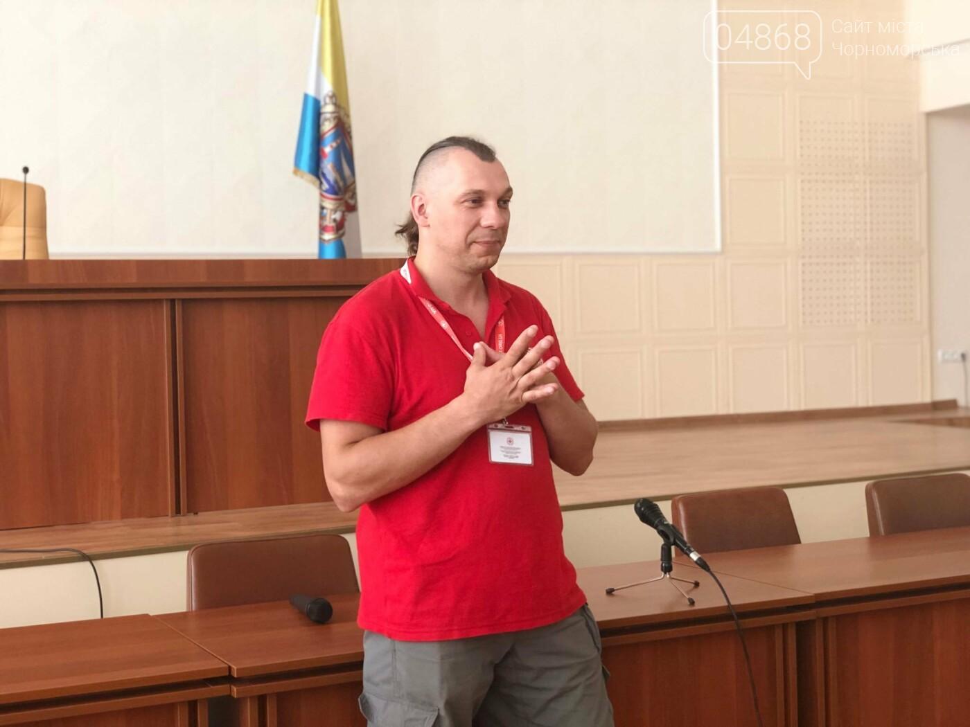В Черноморске прошёл мастер-класс по оказанию первой помощи для детей, фото-2