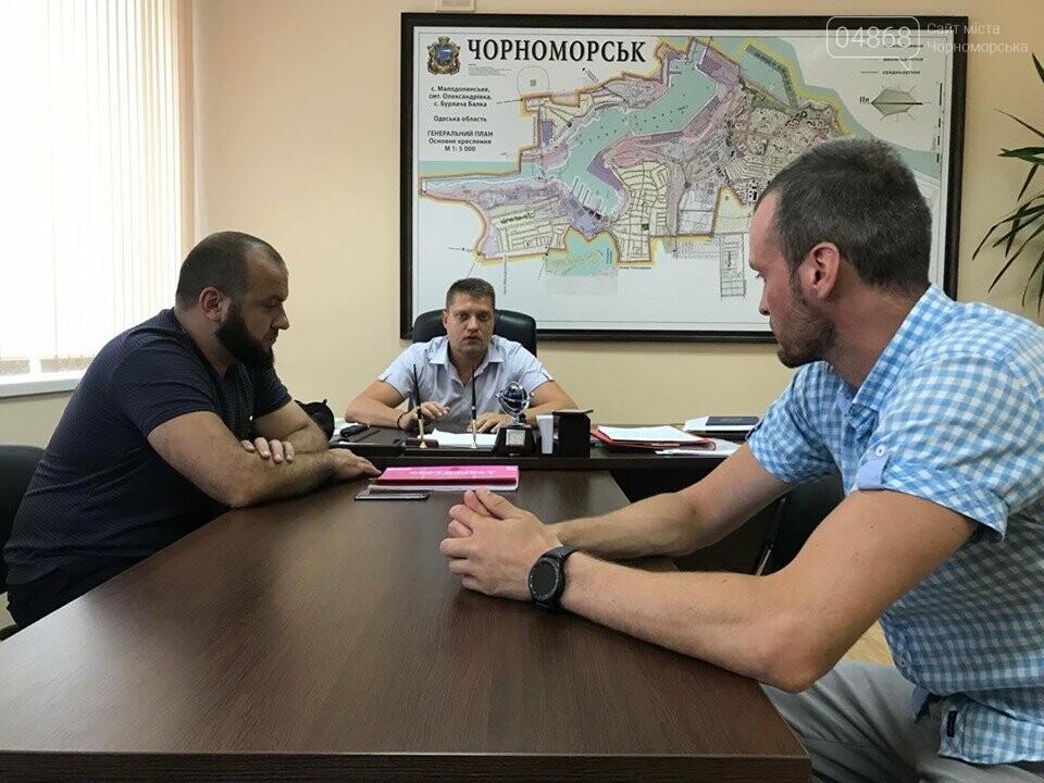В Черноморске пройдет масштабный фестиваль «З країни в країну», фото-1