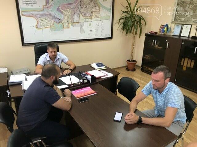 В Черноморске пройдет масштабный фестиваль «З країни в країну», фото-2