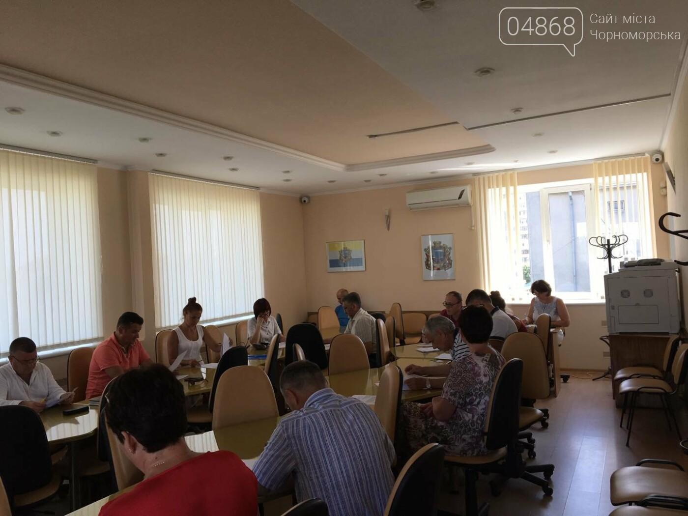 В Черномоске состоялось заседание постоянной комиссии по вопросам охраны здоровья, культуры, спорта , фото-1
