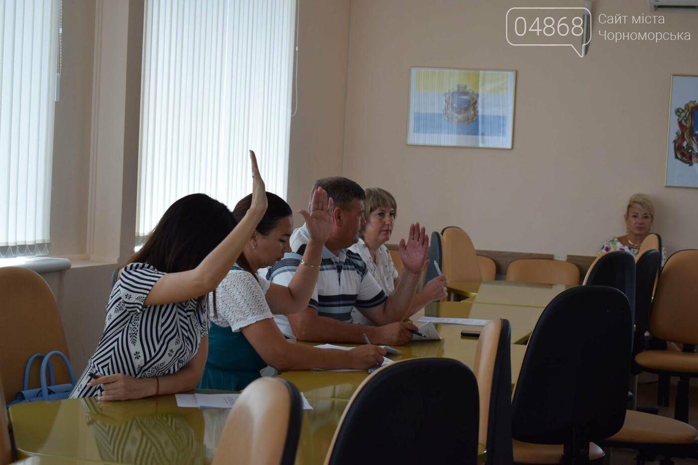 В Черномоске состоялось заседание постоянной комиссии по вопросам охраны здоровья, культуры, спорта , фото-2