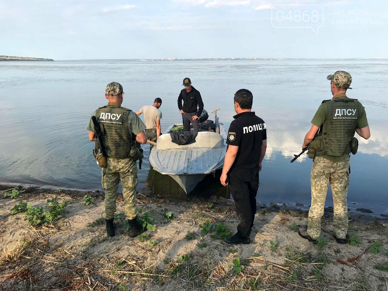 На берегу Днестровского лимана пограничники задержали браконьеров , фото-1