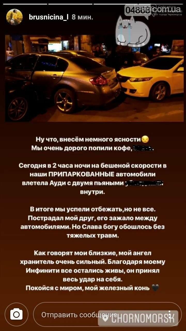 Audi протаранил три машины: ночное ДТП в Черноморске, фото-1