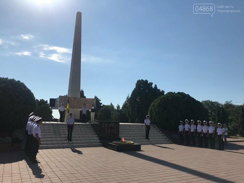 В Черноморске состоялась церемония возложения цветов , фото-1