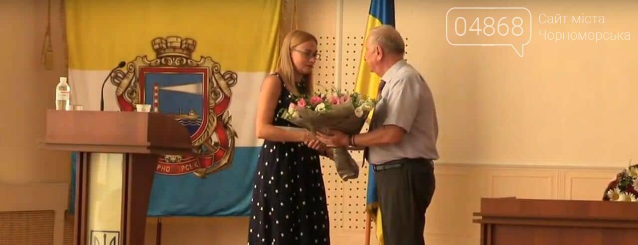 В Черноморске назначили двух заместителей городского головы, фото-1