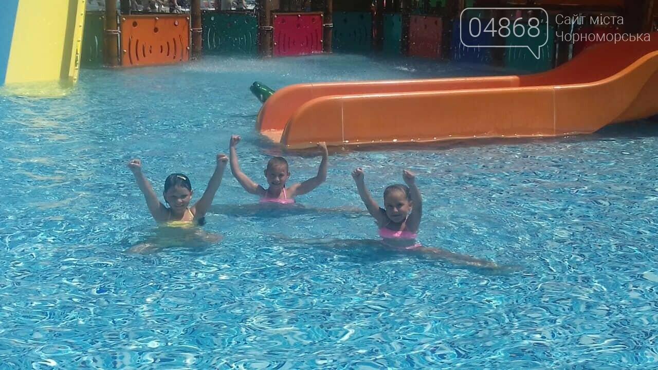 Черноморская Катана отпраздновала свои спортивные победы в аквапарке (видео), фото-5