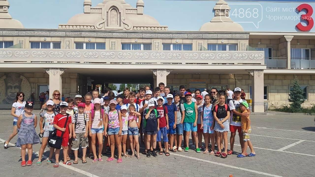 Черноморская Катана отпраздновала свои спортивные победы в аквапарке (видео), фото-13