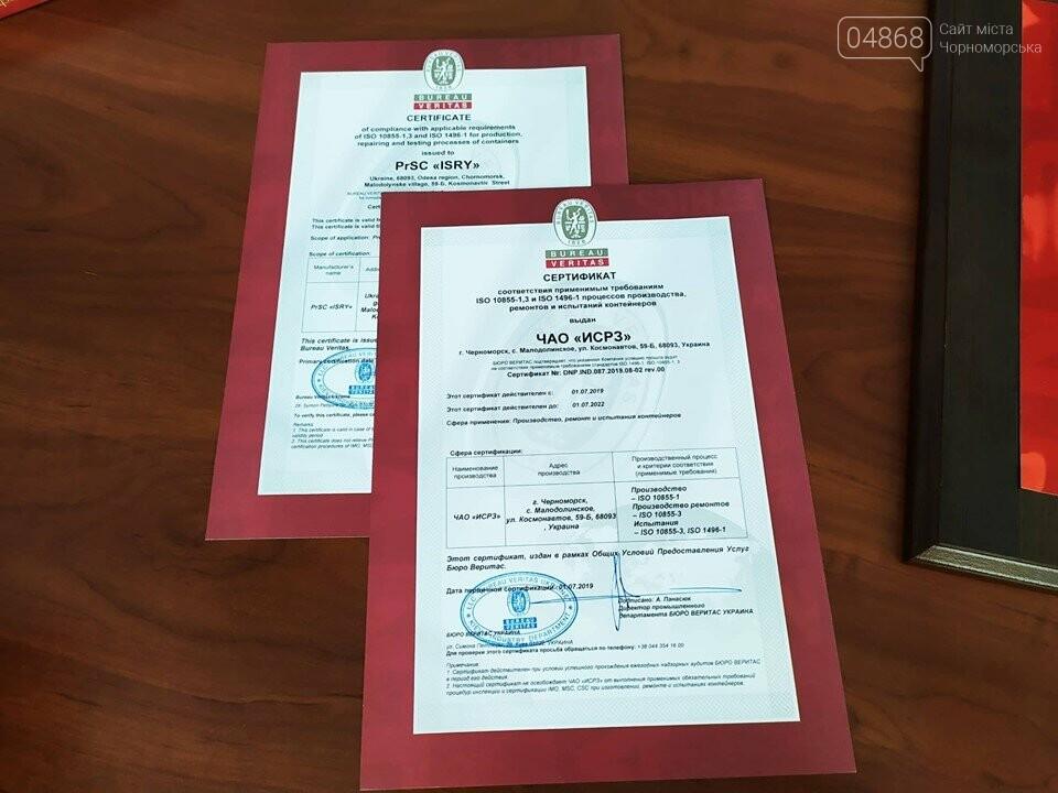 Контейнерное производство  ЧАО «ИСРЗ»  успешно прошло международный аудит (видео), фото-4