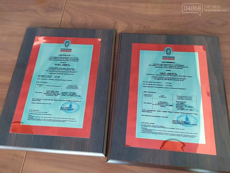 Контейнерное производство  ЧАО «ИСРЗ»  успешно прошло международный аудит (видео), фото-9