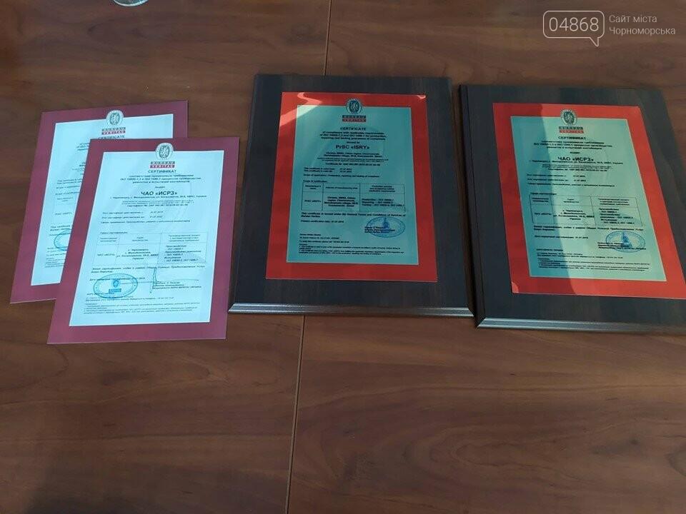 Контейнерное производство  ЧАО «ИСРЗ»  успешно прошло международный аудит (видео), фото-11
