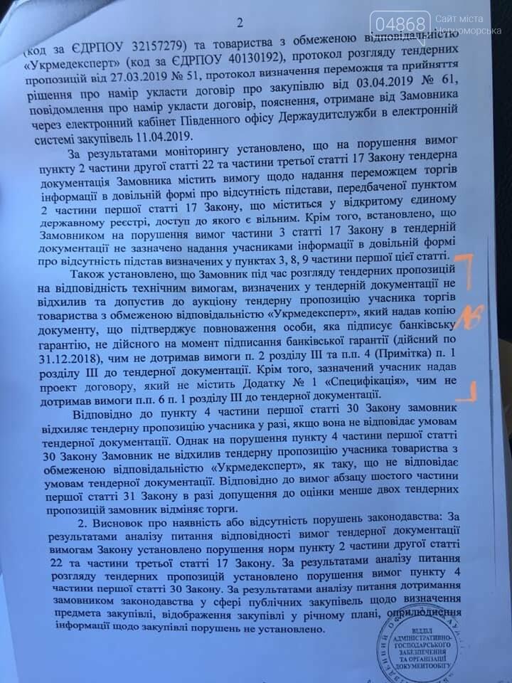 Главврач Черноморской больницы не слышит замечания депутатов и общественности (+видео), фото-2