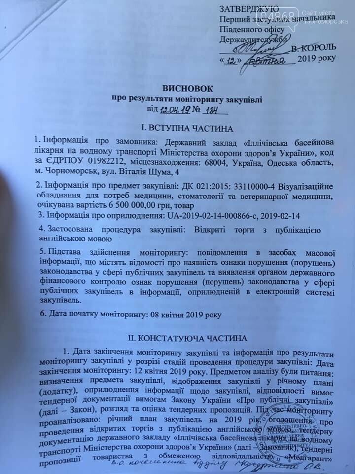 Главврач Черноморской больницы не слышит замечания депутатов и общественности (+видео), фото-1