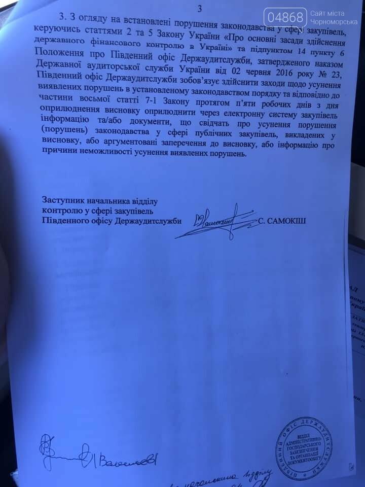 Главврач Черноморской больницы не слышит замечания депутатов и общественности (+видео), фото-3