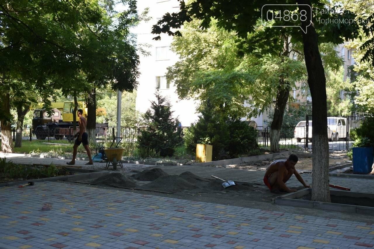 Школы Черноморска проверяют на готовность к учебному году (видео), фото-8