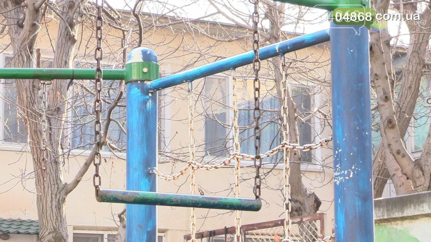 Нечеловеческая жестокость: в Черноморске убили собаку прямо на детской площадке (подробности) , фото-5