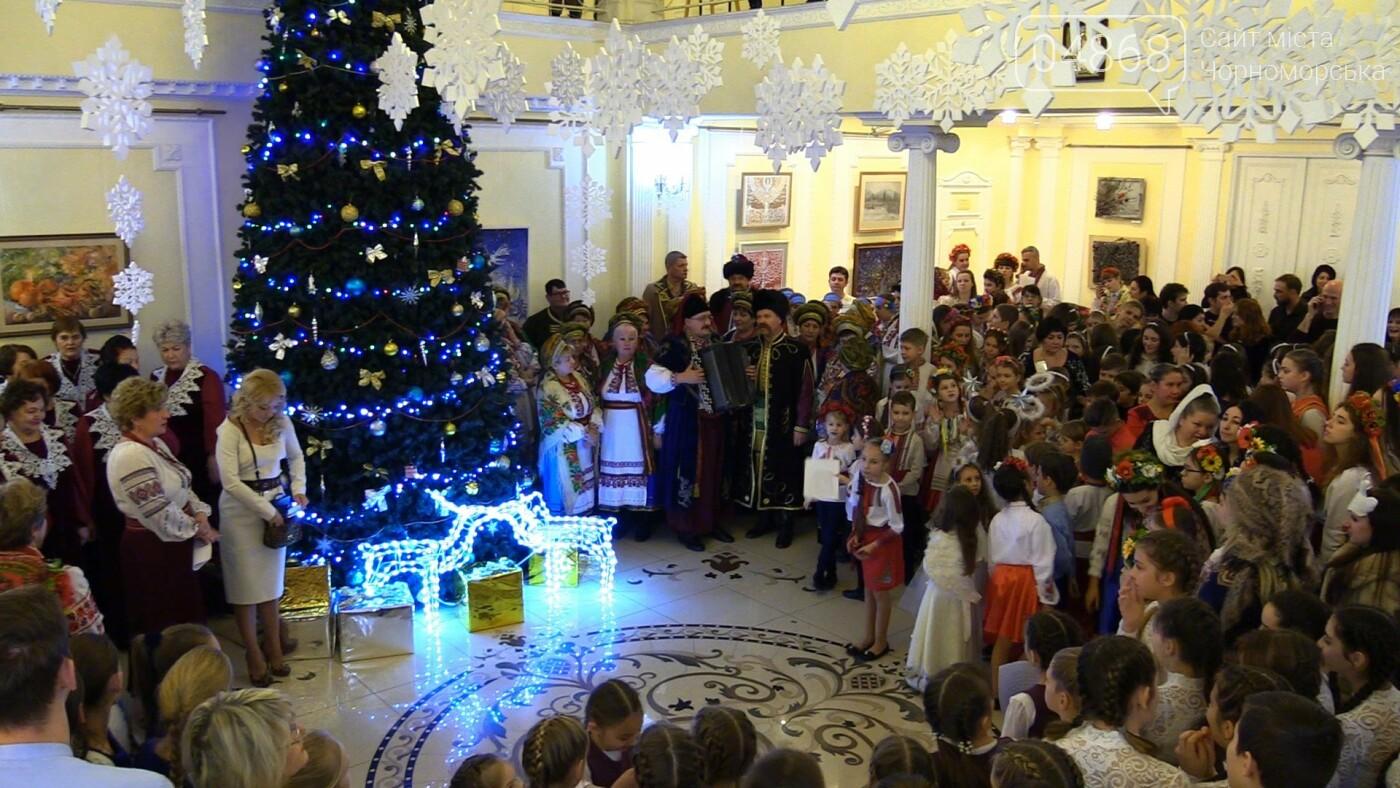 В Черноморске прошёл фестиваль «Різдвяні дзвони - 2020», фото-1