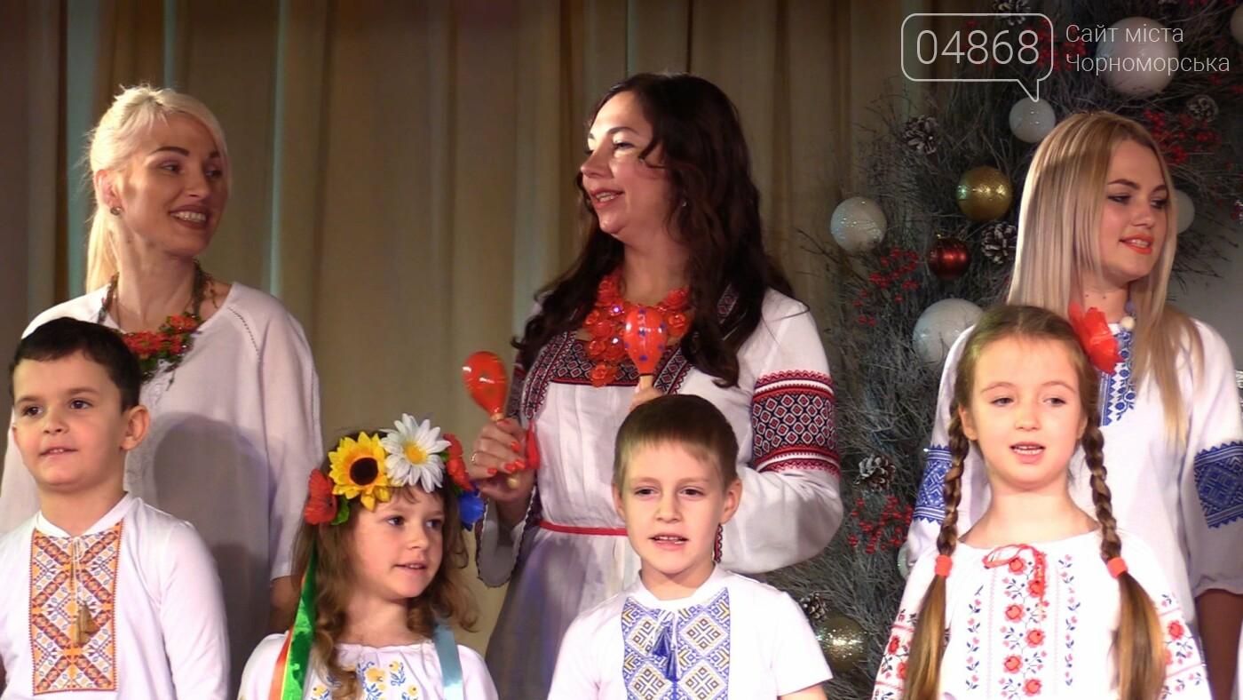 В Черноморске прошёл фестиваль «Різдвяні дзвони - 2020», фото-2
